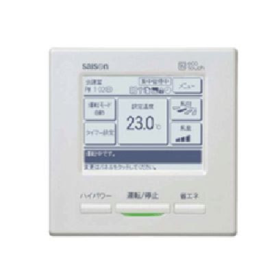 mitsubishi heavy industries air conditioning eco touch rc ex1a wired remote controller 2 wire pac and kx6 5732 p