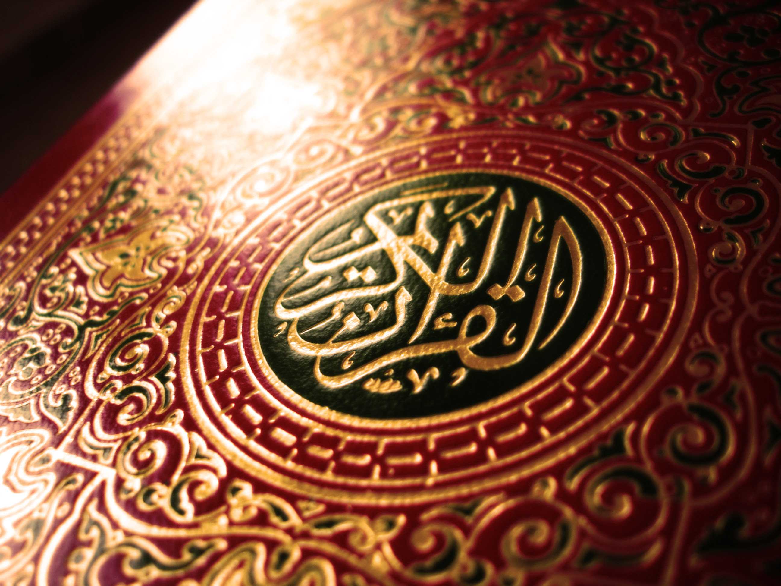 http://upload.wikimedia.org/wikipedia/commons/c/c3/Quran_cover.jpg