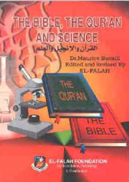 تحميل كتاب القرآن والتوراة والإنجيل والعلم pdf
