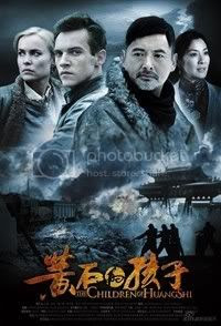 Children of Huang Shi Poster