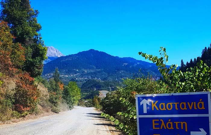 Άρτα: Αποκατάσταση οδικού δικτύου Ρετσιανά-Καστανιά