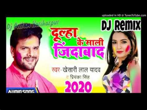 ymate  khesari lal  gana   bhojpuri dj remix