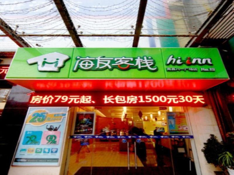 Hi Inn Nanchang Baiyi Square Reviews