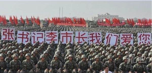 书记成了节度使 麾下十万幕府兵 组图
