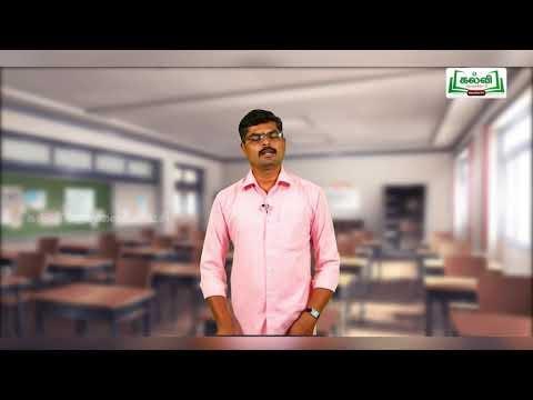5th Social Science Bridge Course ஐவகை நில அமைப்பு  நாள் 9, 10 Kalvi TV