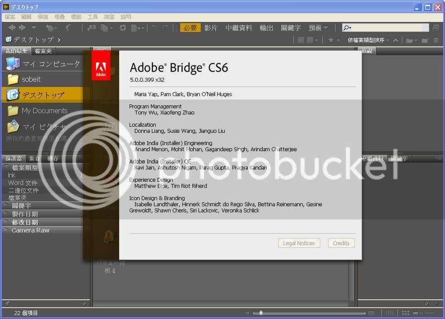 adobe cs6 盒 裝 版