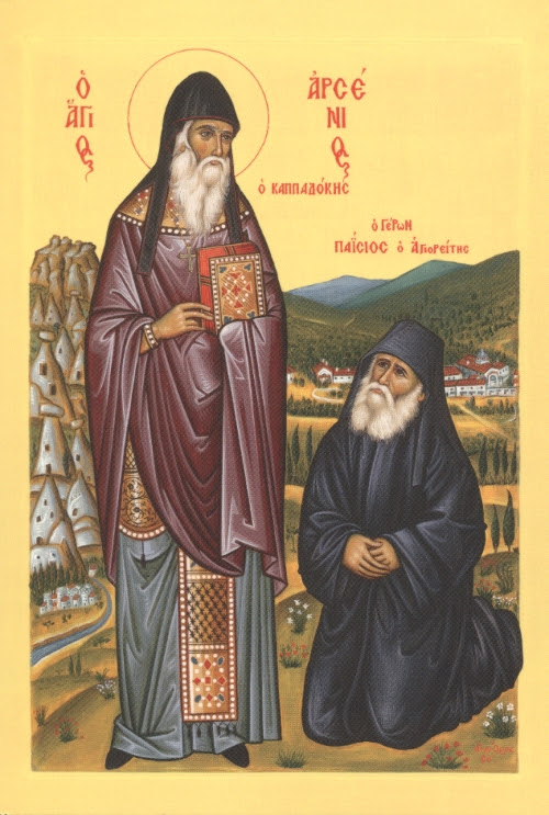 Αποτέλεσμα εικόνας για Άγιος Αρσένιος