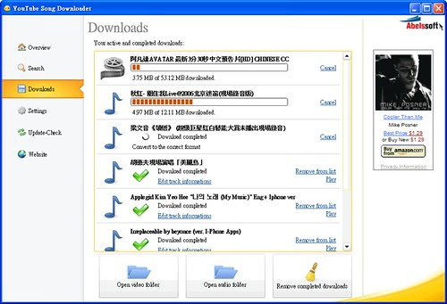 songdownloader-06