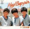 SHIBUGAKITAI - hey bep-pin