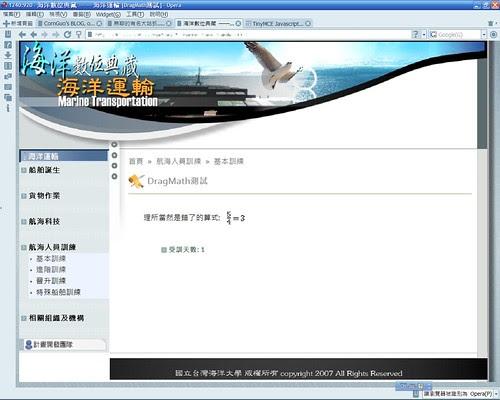 20080323_ODAP-2