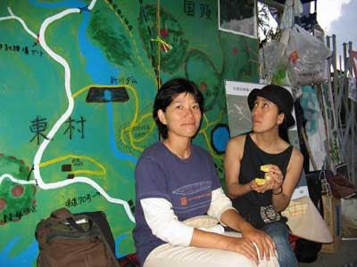 Takae Protest  JPG