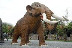 全長10m超!マンモス超巨大造形物(恐竜等身大フィギュア)