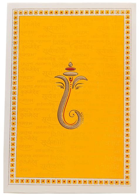 Hindu Wedding Card In Yellow With Ganesha & Sanskrit