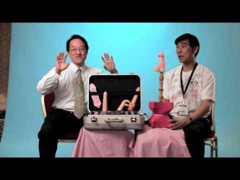 video que muestra una Máquina de Sexo Asiática