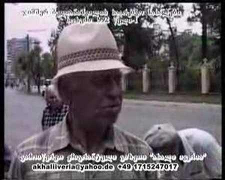 Архивные видео с войны в Абхазии 1992-93 года