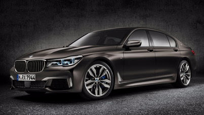 BMW M760i xDrive is an all-new luxury performance sedan for the 2017 ...