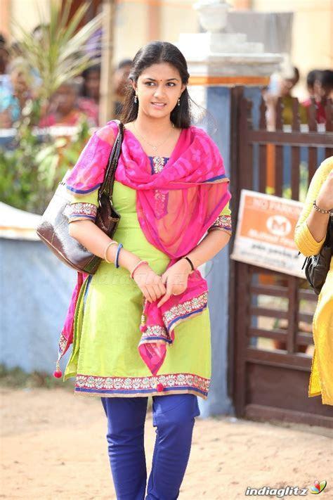 Keerthy Suresh   Malayalam Actress Image Gallery
