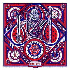 Jesse-Philips_Notorious-R-O-B-O_large