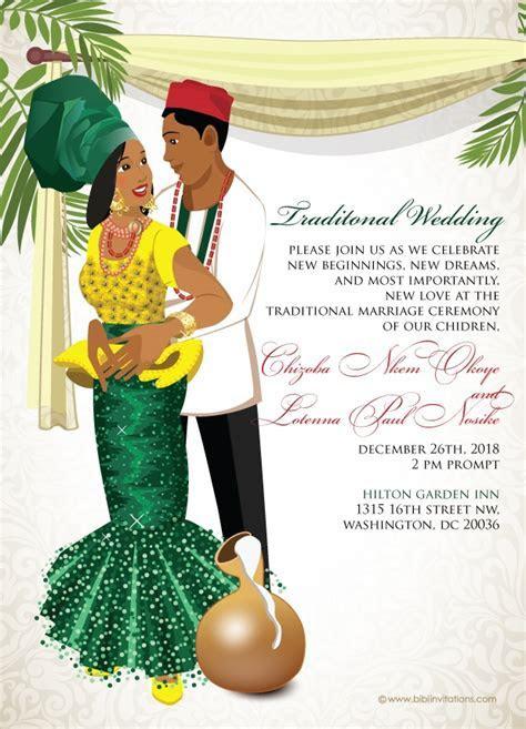 Sample Of Nigerian Traditional Wedding Invitation Cards