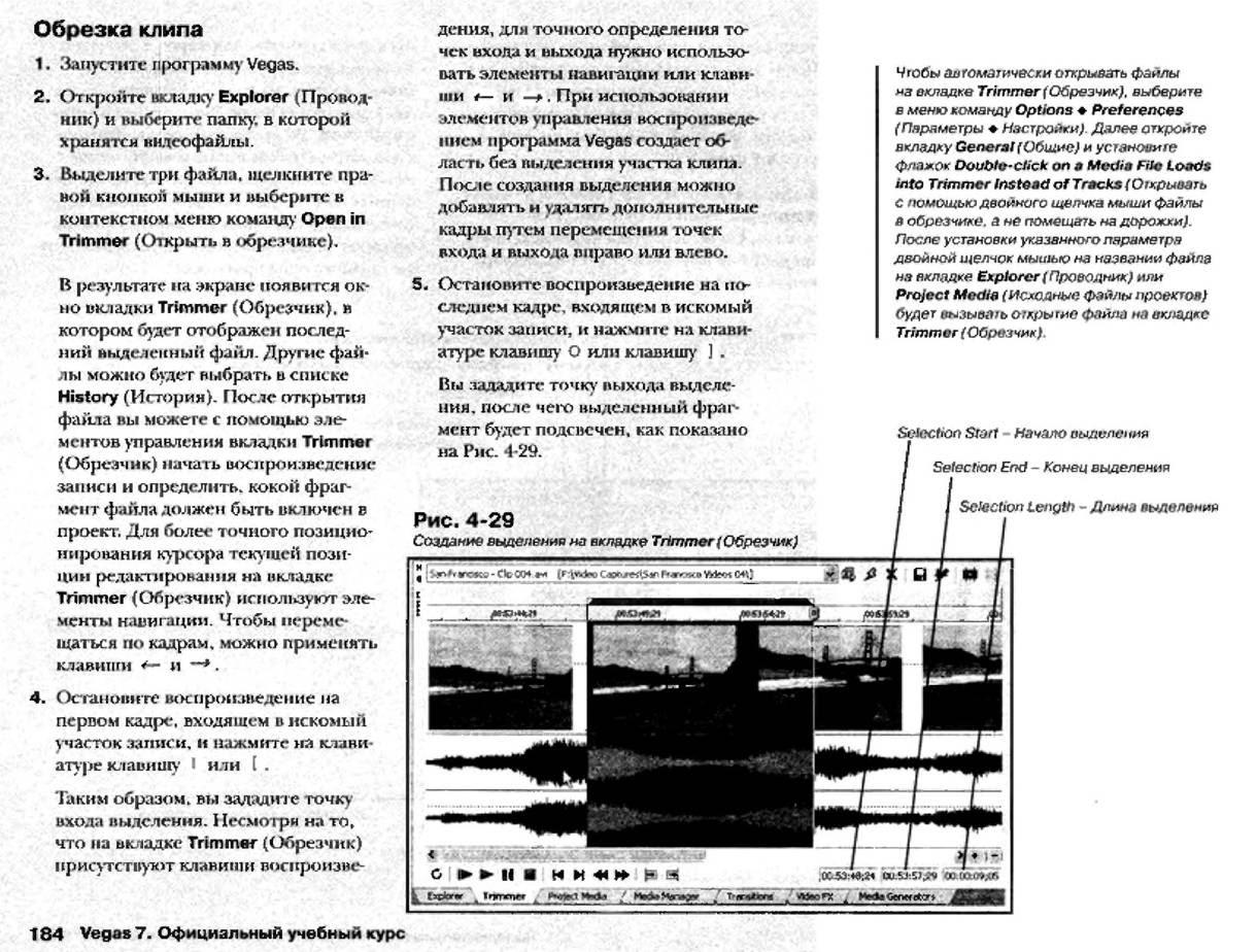 http://redaktori-uroki.3dn.ru/_ph/12/880464695.jpg