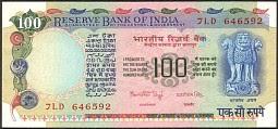 IndP.86b100RupeesND198485.jpg