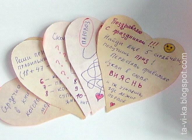 развивающая игра на День Валентина