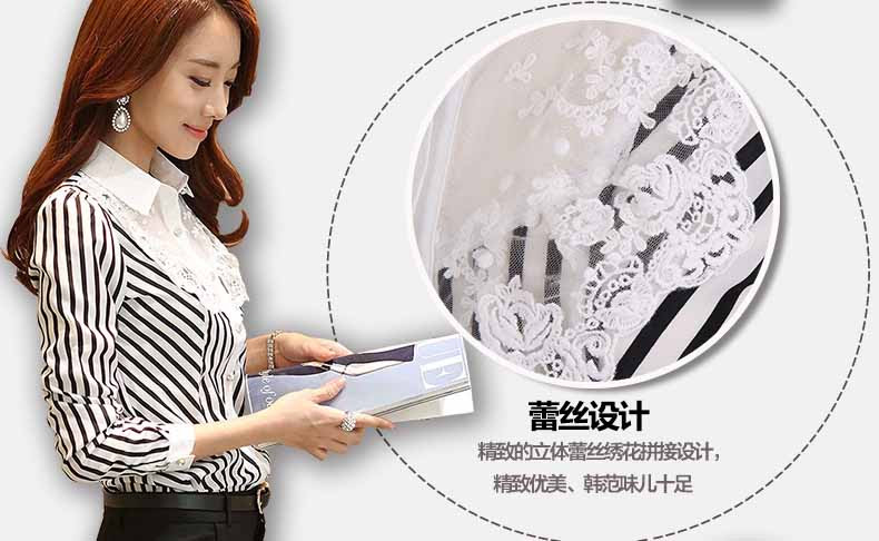29 Info Top Baju Kemeja Wanita Ala Korea