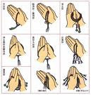 CLICK for enlargement. Use of Rosary in Japanese Buddhist Sects !