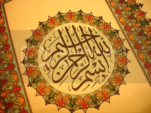 bismillah Pictures, Images and Photos