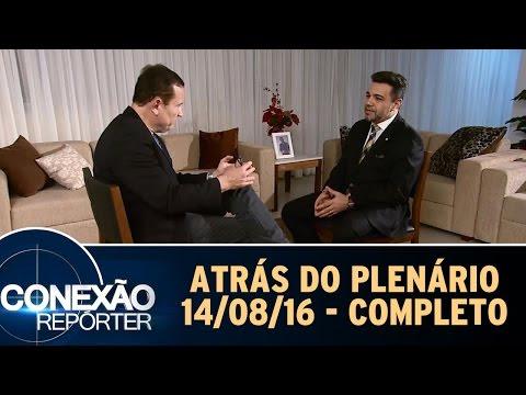 Caso Marco Feliciano Versus Patrícia Lélis (Conexão Repórter )