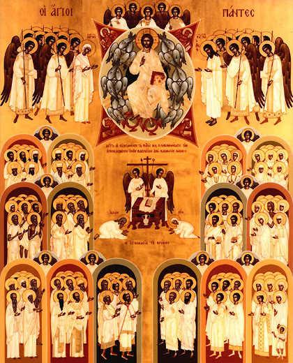 Файл:Synaxis of all saints (icon).jpg