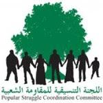 LogoPSCC