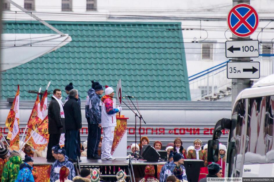 Встреча Олимпийского огня в Саранске на перроне