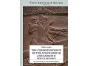 Cover of published volume SAA 19