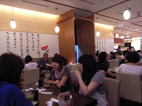 元定食(大坪林店)