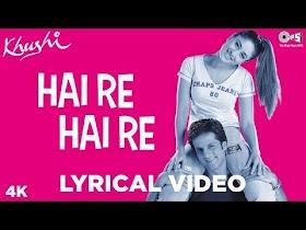 Hai Re Hai Re Lyrics In Hindi + Punjabi + English