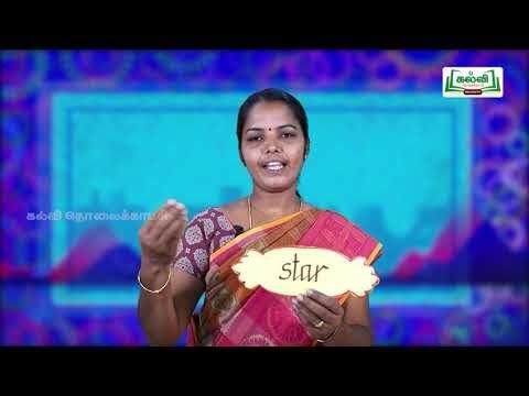 3rd English Bridge Course Nouns and Pronouns Preposition and its Usage Day 5, 6 Kalvi TV