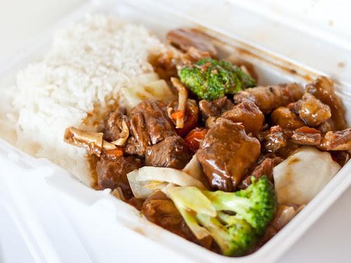 Oriental beef (牛腩飯)