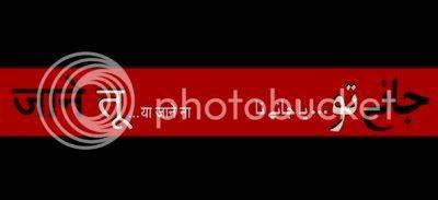 http://i298.photobucket.com/albums/mm253/blogspot_images/Jaane%20Tu%20Ya%20Jaana%20Na/PDVD_005.jpg