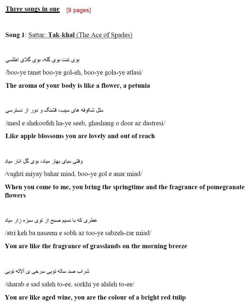 Easy Persian Top 10 Songs May 2018 Easy Persian