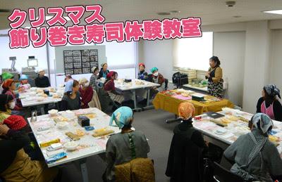 2012,2012クリスマス,飾り巻き寿司,クリスマス巻き寿司,松菱