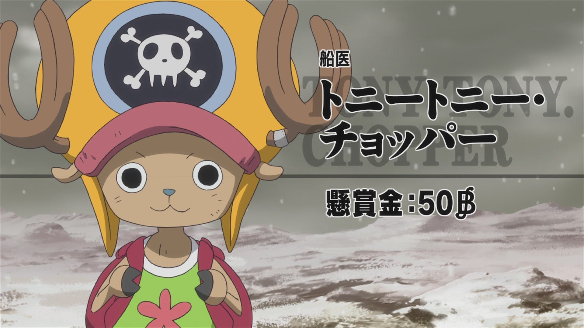 Chopper One Piece Wallpapers 69 Images
