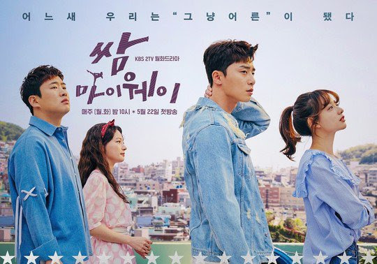 Image result for Third-Rate My Way Episode 1 – 16