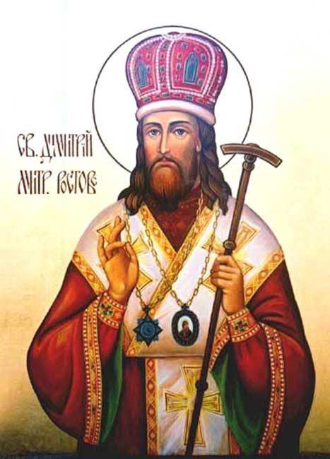 IMG ST. DEMETRIUS, Dimitri, Metropolitan of Rostov, Russia