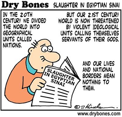 ISIS, terror, Islamism, terrorism, Egypt, Sinai, terror attack,