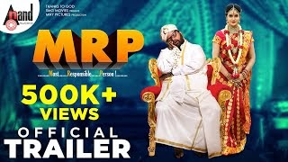 MRP Kannada Movie (2020) | Cast | Trailer | Release Date