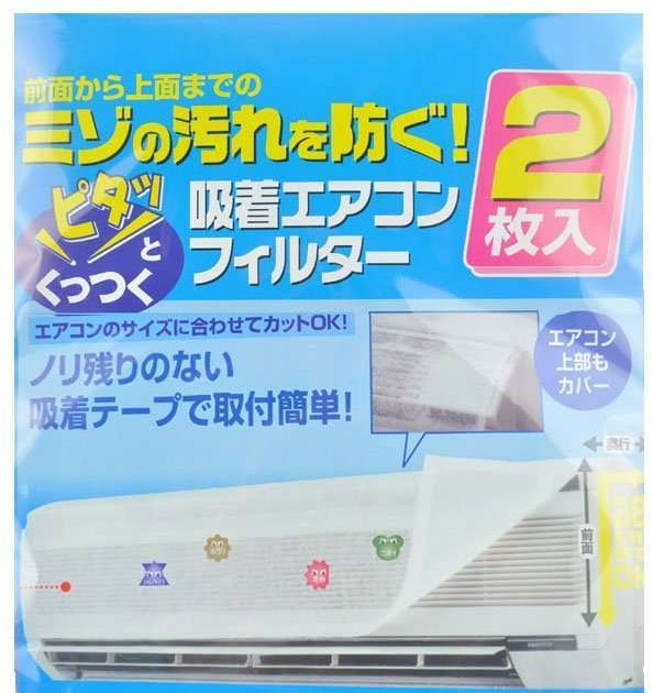 how to clean indoor unit air conditioner