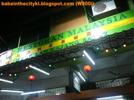 SM - Satay Malaysia