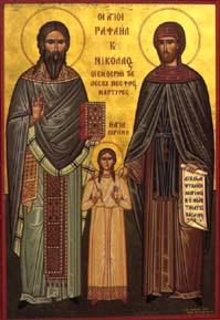 Saints Raphaël, Nicolas et Irène de Mytilène, martyrs orthodoxes († 1463)