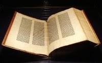 без автора - Библия